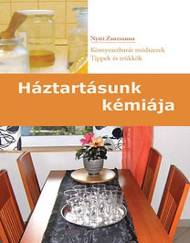 covers_154883.jpg?1395403556