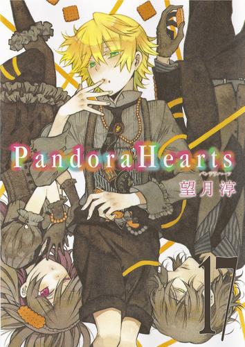 PandoraHeartsの画像 p1_36