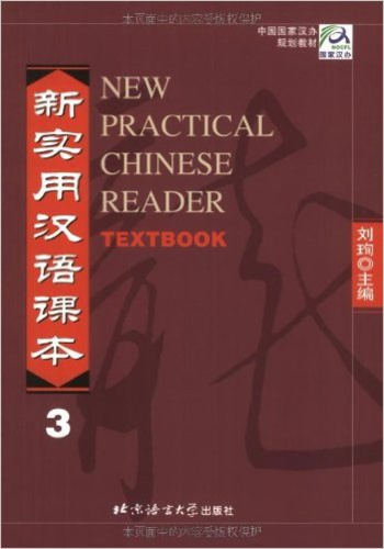 3 reader practical new chinese pdf workbook