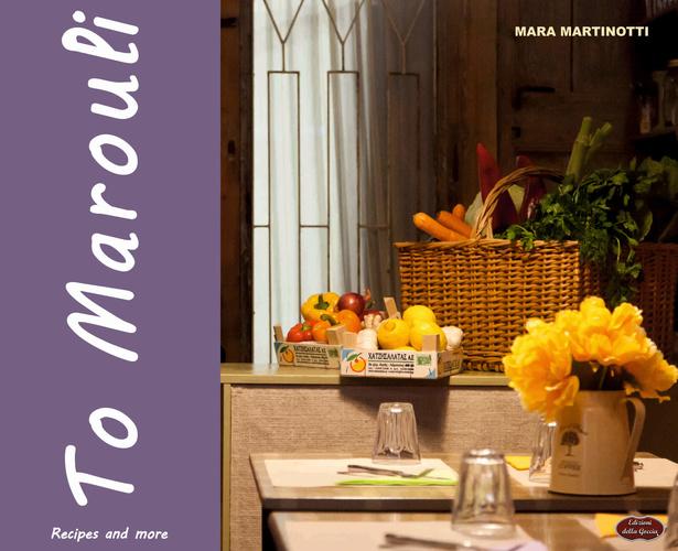 To Marouli · Mara Martinotti · Könyv · Moly c055ad05fb