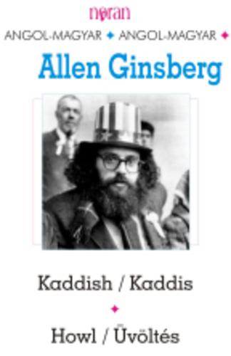 howl kaddish by allen ginsberg 0 menu allenginsberg howl and other poems - deluxe vinyl box set $ 4996  allen ginsberg - i'm gay for ginsberg tee - pink $ 2499 allen ginsberg - planet news tee - black $ 1499.