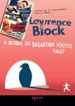 Lawrence Block: A betörő, aki Bogartnak képzelte magát