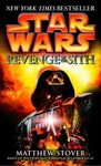 Matthew Stover: Star Wars: Revenge of the Sith