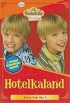 Kitty Richards: Hotelkaland