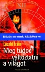 Covers_121391