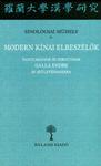 Hamar Imre – Salát Gergely (szerk.): Modern kínai elbeszélők