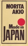 Morita Akio: Made in Japan