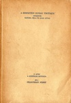Covers_134478
