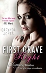 Darynda Jones: First Grave on the Right