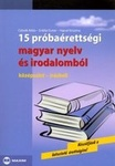 Covers_142044