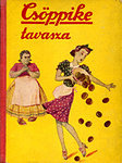 Covers_145920