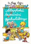 Covers_146184
