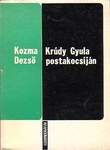 Covers_158853