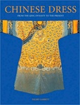 Valery Garrett: Chinese Dress
