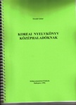 Covers_167697