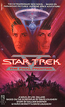 J. M. Dillard: Star Trek V: The Final Frontier