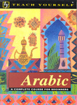 J. R. Smart: Teach Yourself Arabic