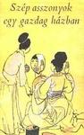 Csin Ping Mei: Szép asszonyok egy gazdag házban