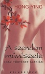 Covers_17749