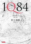 Covers_182584