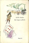 Covers_185173