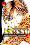 Tomoko Hayakawa: The Wallflower 1.