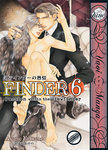 Ayano Yamane: Finder Vol.6: Passion Within The Viewfinder