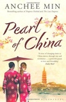 Anchee Min: Pearl of China