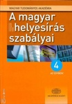 Covers_205624