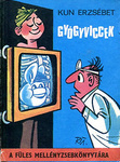 Covers_209757