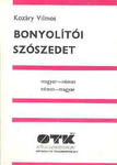 Covers_210044