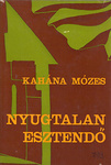 Covers_212890