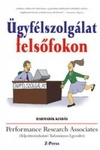 Covers_22337