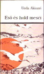 Covers_22671