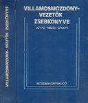 Covers_227779