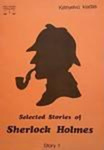 Arthur Conan Doyle: Selected Stories of Sherlock Holmes
