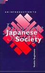 Yoshio Sugimoto: An Introduction to Japanese Society