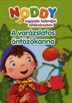 Covers_238101