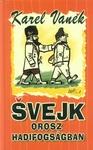 Karel Vanek: Švejk orosz hadifogságban