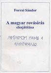 Covers_243373