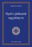 Covers_247811