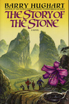 Barry Hughart: The Story of the Stone