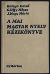 Covers_254721
