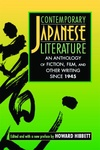 Howard Hibbett: Contemporary Japanese Literature