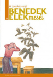 Covers_283777