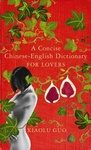 Xiaolu Guo: A Concise Chinese-English Dictionary for Lovers