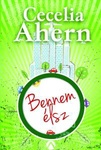 Covers_294485