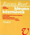 Covers_300166