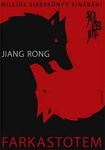 Jiang Rong: Farkastotem