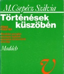 Covers_300700